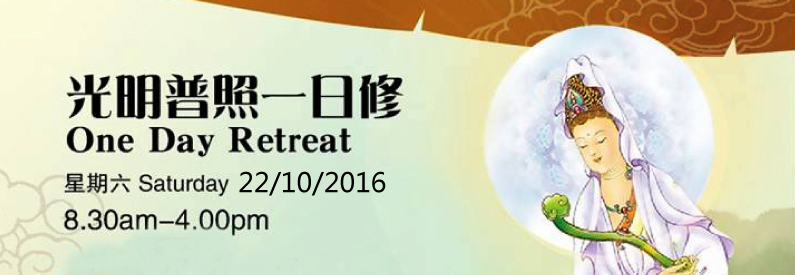 one day retreat september2016